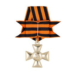 Cross of Saint George with bow - 1st class - repro