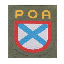 Russian Liberation Army patch - BeVo - repro