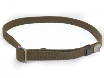 Trouser belt of Red Army - surplus