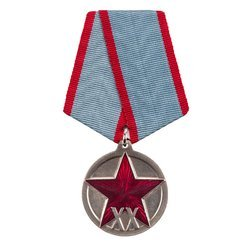 XX years of Red Army medal - repro