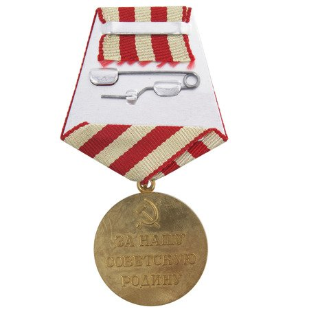 "Medal ""For the defence of Moscow"" - repro"