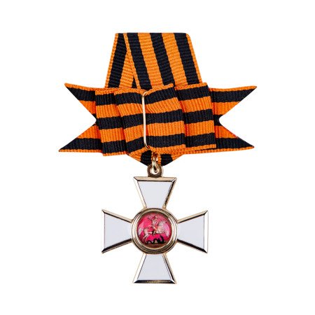 Order of Saint George - 3rd class - repro