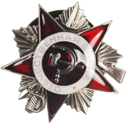 Order of the Patriotic War - II class - repro