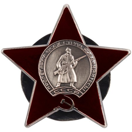 Red Star order - repro