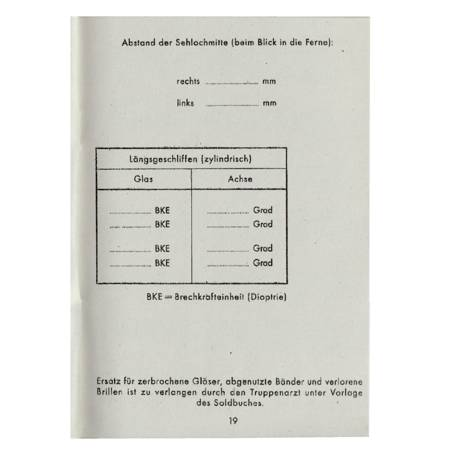 Waffen-SS Soldbuch - repro, unfilled