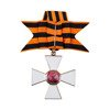 Order of Saint George - 1st class - repro